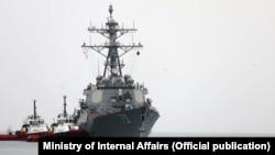 """Эсминец ВМС США """"Дональд Кук"""" в Батуми (иллюстративное архивное фото)"""