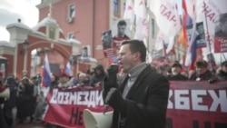 «Марш Немцова» в Москве