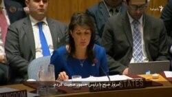 هشدار آمریکا به حکومت سوریه درباره کاربرد احتمالی تسلیحات شیمیایی