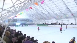 Первая ледовая арена в Нарыне