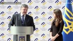 Порошенко відкрив Центр обслуговування громадян і оголосив нового керівника митниці в Одесі