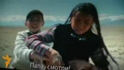 Кыргызстан - страна короткометражных фильмов