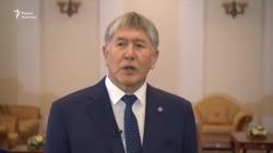 Атамбаев: Жээнбеков президенттикке татыктуу