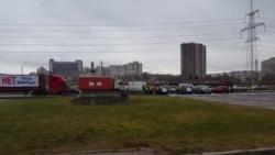 На акции протеста дальнобойщиков Петербурга (корреспондент Радио Свобода Виктор Резунков)