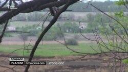 Українська армія відбила у бойовиків позиції