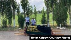 Похороны правозащитника Азимжана Аскарова. Узбекистан. 31 июля 2020 года.
