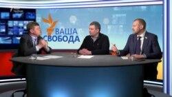 Дії блокувальників збігаються з координацією Захарченка – Тетерук