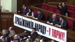 Рішення Верховної Ради щодо трьох суддів Печерського райсуду