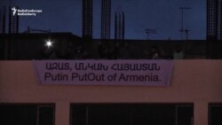 Armenians Protest Putin Visit