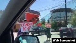Митинг в Учкекене, скриншот с видео из соцсетей