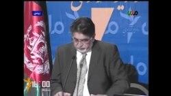 روز نخست مناظره نامزدهای ریاست جمهوری افغانستان