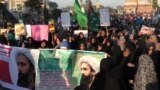 Pakistani Shi'ite Groups Protest Saudi Cleric Execution