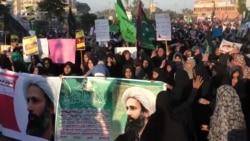 Pakistani Shi'ite Groups Protest Saudi Cleric Execution