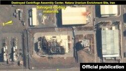 Иранската нуклеарна централа Натанз