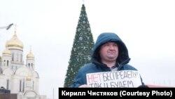 Protest individual în sprijinul opozantului rus Alexei Navalnîi, reținut duminică 17 ianuarie 2021 pe aeroportul din Moscova.