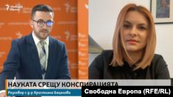Стопкадър от студиото на Свободна Европа - Ивайло Везенков разговаря с д-р Христиана Бацелова