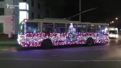 Troleibuze decorate de sărbători, pe străzile Chișinăului în noaptea de Revelion