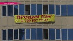 Кризис в Казахстане: продажи жилья упали вдвое, количество рабочих мест сокращается