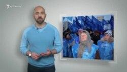 Аннексия как благо | Видеоблог Павла Казарина (видео)