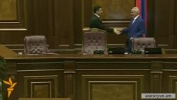ԱԺ արտահերթ նիստում քննարկվում է ԸՕ-ում փոփոխությունների հարցը