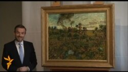 У Нідерландах представили нову картину Ван Гога
