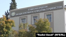Здание Налогового комитета при правительстве Таджикистана