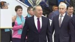 Назарбаев просит прощения