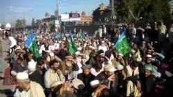 Pakistanis Protest Over Revised Chinese Investment Deal