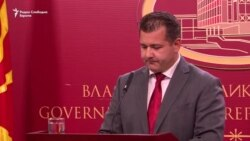 Владата предложи четири измени на Уставот