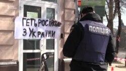 «Геть російське з України!» – акція під «Сбербанком» у Сумах (відео)