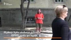 ცემა პირსინგისა და ჭრელი პერანგის გამო - მწერალ ზურა აბაშიძეს თავს დაესხნენ