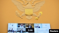 Слушания проходили в формате видеоконференции.