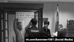 Сергей Караваев в суде по мере пресечения в Петербурге
