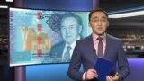 Назарбаевдин сүрөтү теңгеге басылды