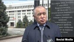 Өмүрбек Текебаев. 2021-жыл, 7-апрель.