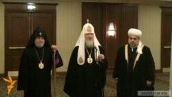 Կրոնական առաջնորդների կոչը հակամարտող կողմերին
