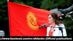 Наталья Никитенко.