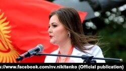 Натлья Никитенко.