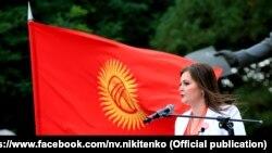 Наталија Никитенко