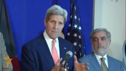 Kerry Praises Afghan Unity Government Accord