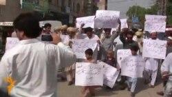 وزیرستانیو کډوالو د عمران خان پر ضد لاریون وکړ