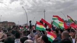 تجمع اعتراضی در اربیل علیه حمله ترکیه به کردهای سوریه
