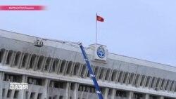 Пресс-служба президента разъяснила информацию по сделке Атамбаева в Турции