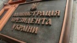 Про що голови парламентських фракцій консультувалися із президентом Зеленським – відео