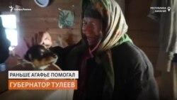 Новый губернатор Кузбасса взял опеку над староверкой