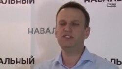 Официальная реакция на интервью Навального