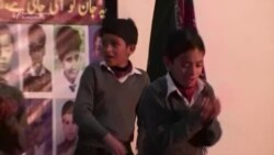 Pakistan's Students Hold Memorials To Victims Of Massacre in Peshawar