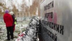 Памяти репрессированных поволжских немцев
