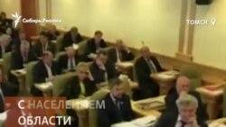 Депутаты в Томской области отменили выборы мэров городов и глав районов
