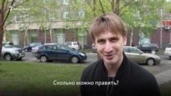 О чем бы вы спросили Владимира Путина?